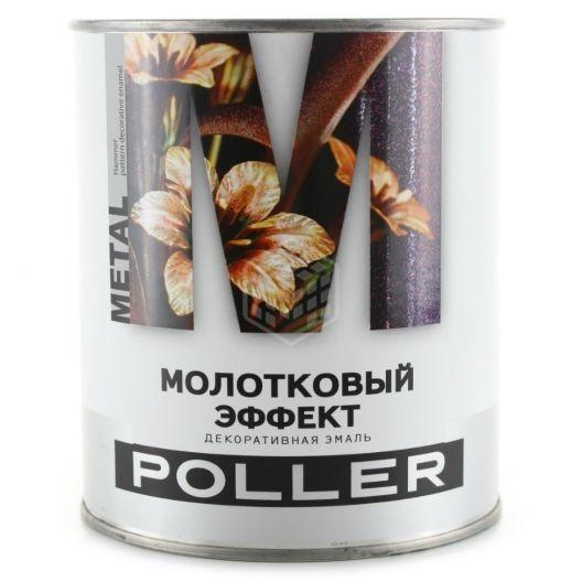 Эмаль poller
